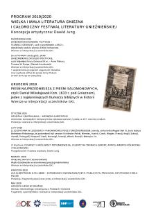 Literatura-Gnieźnieńska-Program-roczny
